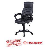 Кресло офисное польское Мерлин (MERLIN)