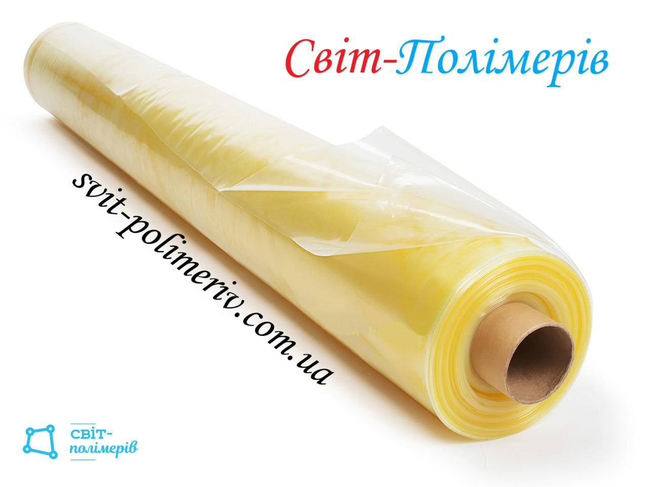 Плівка теплична жовта UV 24 міс. РУКАВ 3 м, 170 мкм (вага 46-47 кг)