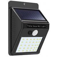 LED светильник настенный на солнечной батарее VARGO 6LED черный (V-107902)