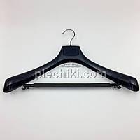 Пластиковые плечики вешалки для верхней одежды SPp-48/70 черного цвета, длина 480 мм