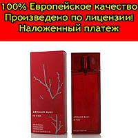 Женская парфюмированная вода Armand Basi In Red Parfum (Арманд Баси Ин Ред Парфюм) 100 мл