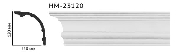 Карниз потолочный гладкий Classic Home HM-23120 , лепной декор из полиуретана