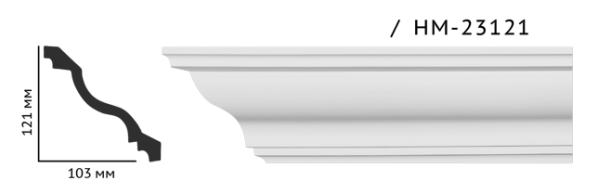 Карниз потолочный гладкий Classic Home HM-23121 , лепной декор из полиуретана