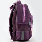 Рюкзак школьный Kite Education для девочек Popcorn the Bear 37,5x29x13 см 13,5 л Фиолетовый (PO19-518S), фото 9