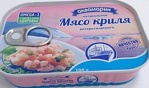 Мясо Крыля (  натуральная креветка антарктическая) 100 грамм