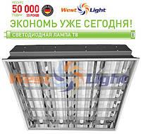 Растровый светильник LED Амстронг