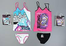 Комплект нижнего белья для девочек Monster High оптом, 4/6-10/12 лет. {есть:4/6 лет}