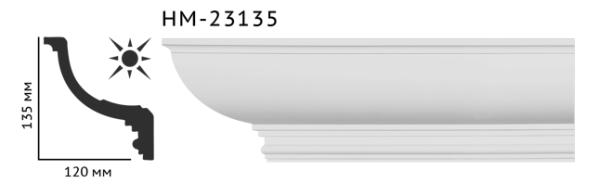 Карниз потолочный гладкий Classic Home HM-23135 , лепной декор из полиуретана