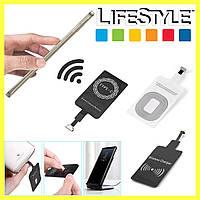 Приемник для беспроводной зарядки FAST CHARGE Micro USB / Type - C / Lightning, фото 1