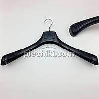 Пластиковые плечики вешалки для верхней одежды SP-48/70 черного цвета, длина 480 мм