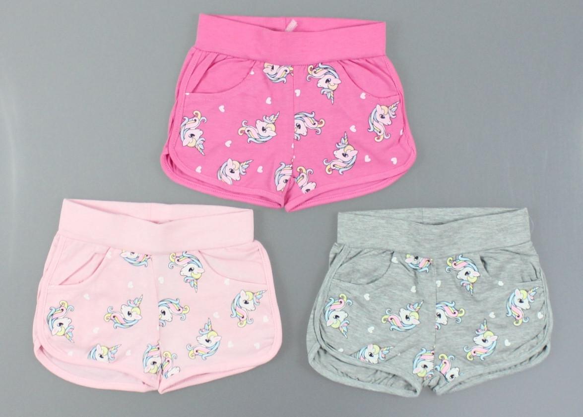 {есть:98,104,110} Трикотажные шорты для девочек S&D, 98-128 рр. [98]