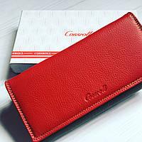 Красный женский кошелёк на магнитной застежке с  цветными вставками  Cossroll