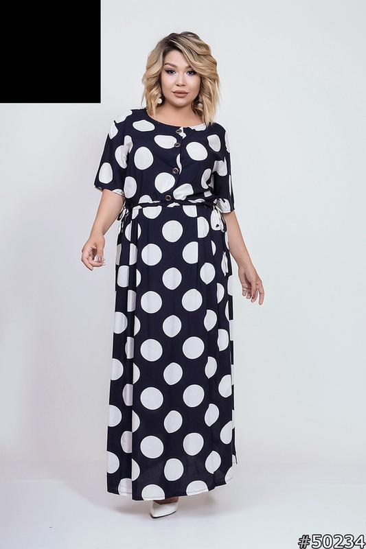 Платье женское летнее, макси, размер:48-52