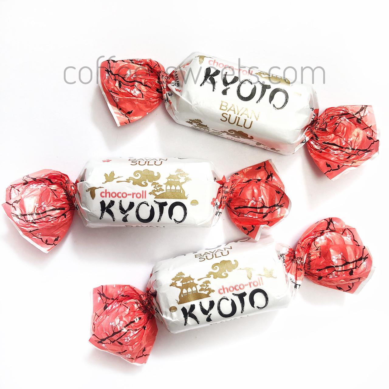 Конфеты Киото «KYOTO choco-roll» Баян Сулу