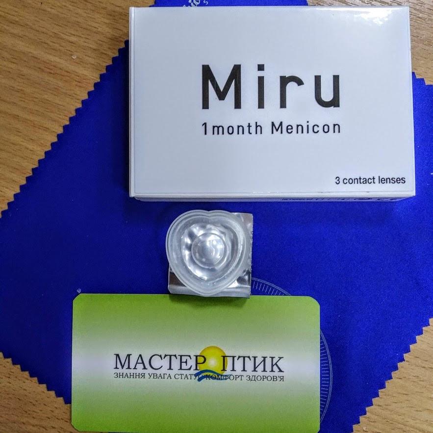 Контактні лінзи Menicon, Miru