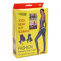 Костюм для йоги, фитнеса и бега Yoga Wear f Suit Slimming, фото 1