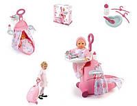 Игровой набор Раскладной Чемодан Baby Nurse Smoby 24032