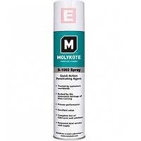 Смазка Molykote  S-1002 Spray