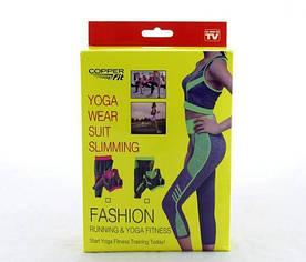 Костюм для занятия спортом Copper Fit Fashion Running and Yoga Fitness №2