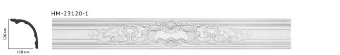 Карниз стельовий гладкий Classic Home HM-23120-1 , ліпний декор з поліуретану
