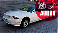Белый лимузин Ford Mustang
