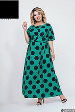 Платье женское летнее, макси, размер:48-52, фото 2