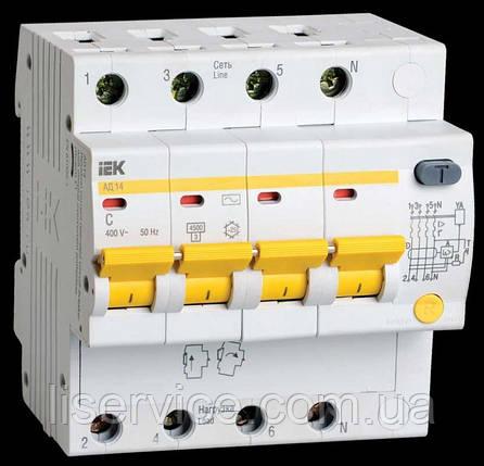 Дифференциальный автомат АД14 4Р 32А 100мА IEK, фото 2