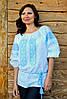 Пышная женская вышитая рубашка с поясом в комплекте Ж08-213