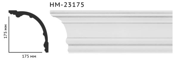 Карниз потолочный гладкий Classic Home HM-23175 , лепной декор из полиуретана