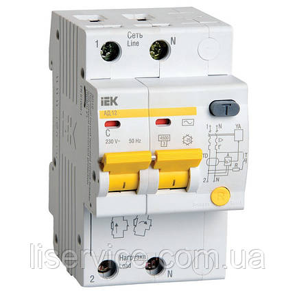 Дифференциальный автомат АД12 2Р 25А  10мА IEK, фото 2