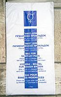 Пакет для предметов гигиены гостиничный (100 шт/уп)