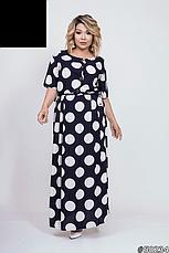Сукня жіноча літнє, максі, розмір:48-52, фото 2