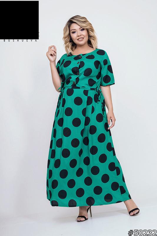 Сукня жіноча літнє, максі, розмір:48-52