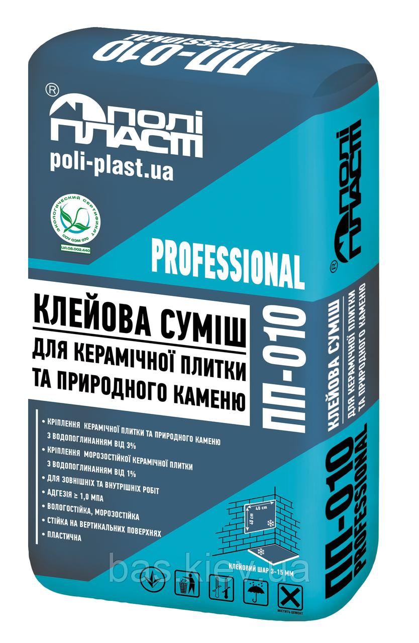 ПП-010 PROFESSIONAL Клеевая смесь для керамической плитки и природного камня , 25кг