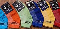 """Дитячі стрейчеві шкарпетки,сітка,в стилі """"Nike ss"""" для дівчаток, фото 1"""