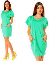 Платье  женское  короткое Стайл