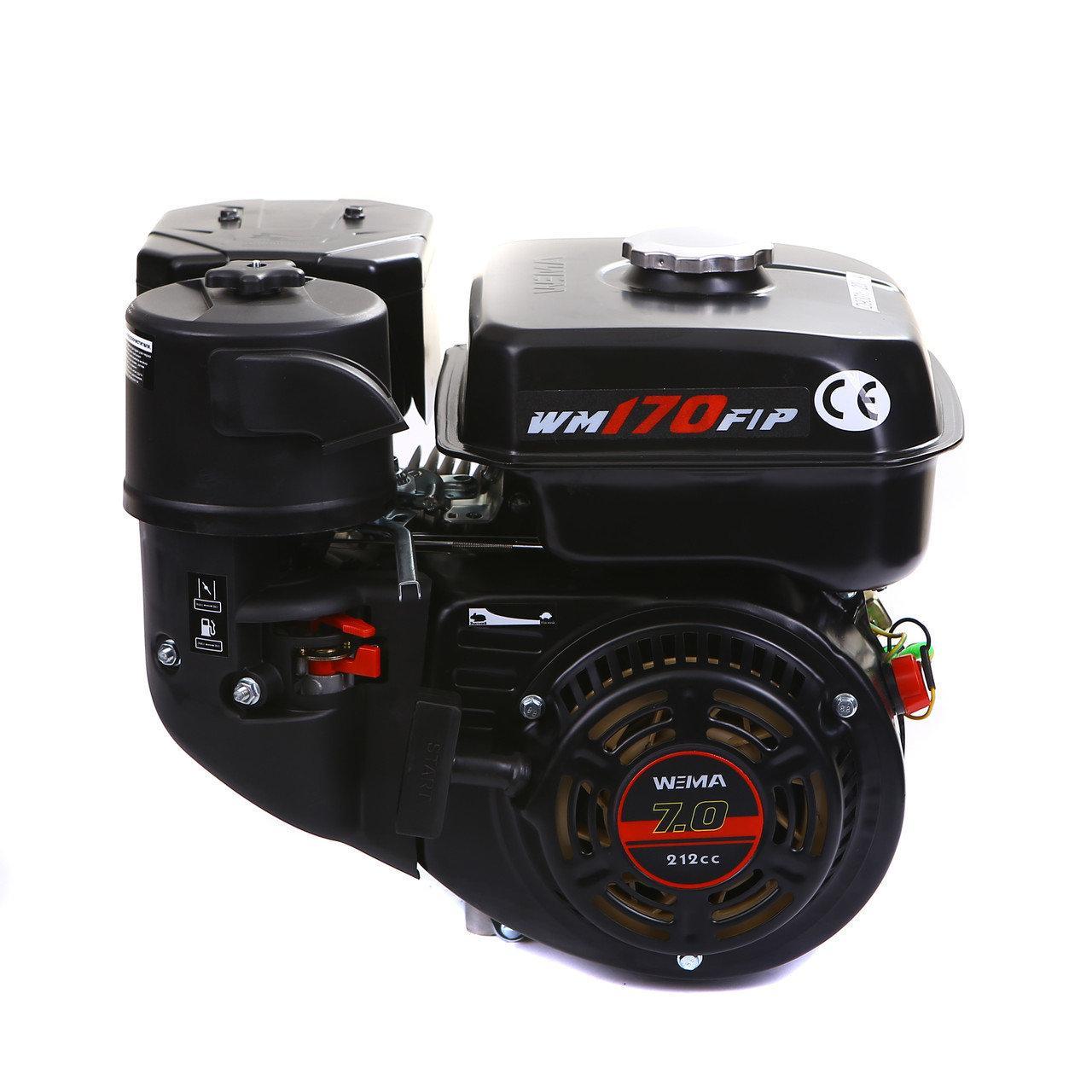 Двигун бензиновий Weima WM170F-L (R) NEW з редуктором (шпонка, вал 20 мм, 1800 об/хв, резервуар 5 л, 7.5 л. з)