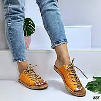 Шлепанцы Jamaika со шнуровкой мешковина оранжевая
