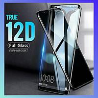 Honor V10 защитное стекло полноразмерное PREMIUM