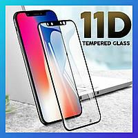 Honor V10 защитное стекло полноразмерное