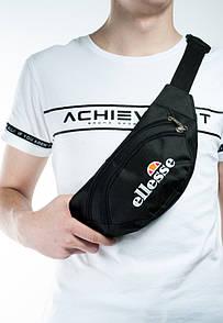 Мужская Бананка Ellesse black (сумка через плече)