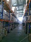 Фронтальный паллетный стеллаж Н4500хL2700х1100 мм(пол.+3 уровня по 3000 кг на уровень), складской стеллаж, фото 7