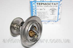 Термостат ТС107-1306100-05Л (82 гр.)