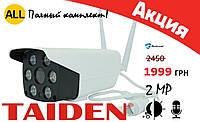 Камера видеонаблюдения Система WiFi Видеорегистратор Камера IP наблюдения, фото 1