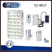 Энергосберегающая светодиодная лампа YJ 9817 с аккумулятором, функцией аварийного питания и пультом
