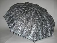 """Зонт женский с серебристым принтом №1243 от фирмы""""XSY''"""