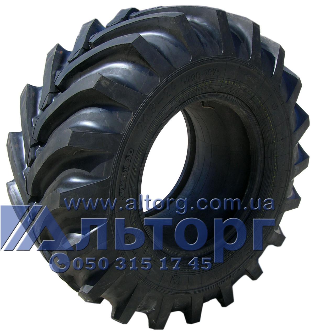 Шина 21.3-24 ИЯВ-79У - Росава