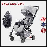 Прогулочная коляска YoyaCare 2018 Детская Серая