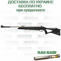 Пневматическая винтовка Beeman Longhorn Silver GP 365 м/с