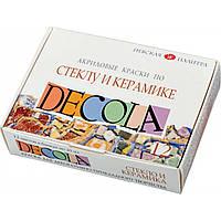 Краски акриловые DECOLA по стеклу и керамике 12цв.,20мл ЗХК